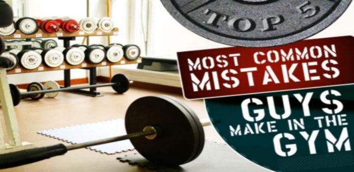 most common Gym Mistakes Feature