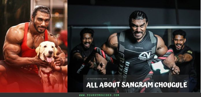 All about Sangram Chougule